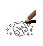 スケッチ♪鉛筆くまさん(個別スタンプ:01)