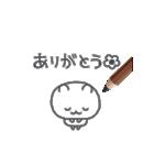 スケッチ♪鉛筆くまさん(個別スタンプ:08)