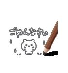 スケッチ♪鉛筆くまさん(個別スタンプ:10)