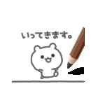 スケッチ♪鉛筆くまさん(個別スタンプ:13)