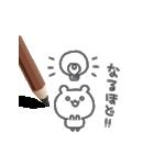スケッチ♪鉛筆くまさん(個別スタンプ:16)