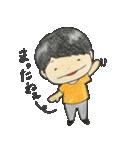 癒しっ子(個別スタンプ:01)