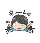 癒しっ子(個別スタンプ:03)