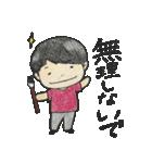 癒しっ子(個別スタンプ:04)
