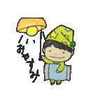 癒しっ子(個別スタンプ:05)