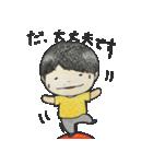 癒しっ子(個別スタンプ:07)