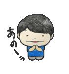 癒しっ子(個別スタンプ:09)