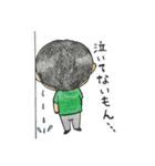 癒しっ子(個別スタンプ:16)
