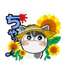 猫ざんまい(個別スタンプ:02)