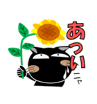 猫ざんまい(個別スタンプ:04)