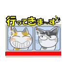 猫ざんまい(個別スタンプ:06)