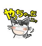 猫ざんまい(個別スタンプ:11)