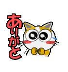 猫ざんまい(個別スタンプ:14)