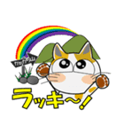 猫ざんまい(個別スタンプ:16)