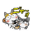 猫ざんまい(個別スタンプ:18)