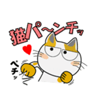 猫ざんまい(個別スタンプ:19)
