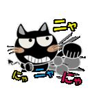 猫ざんまい(個別スタンプ:21)