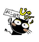 猫ざんまい(個別スタンプ:24)