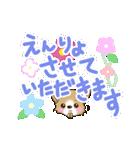 お花とチワワ(個別スタンプ:24)