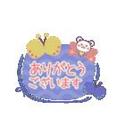 大人の優しいふんわりコトバ〜チョコくま〜(個別スタンプ:01)