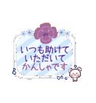 大人の優しいふんわりコトバ〜チョコくま〜(個別スタンプ:02)