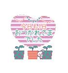 大人の優しいふんわりコトバ〜チョコくま〜(個別スタンプ:05)