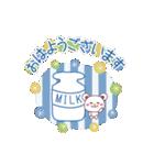 大人の優しいふんわりコトバ〜チョコくま〜(個別スタンプ:07)