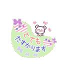 大人の優しいふんわりコトバ〜チョコくま〜(個別スタンプ:09)