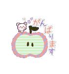 大人の優しいふんわりコトバ〜チョコくま〜(個別スタンプ:10)