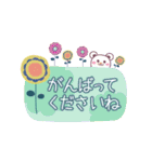 大人の優しいふんわりコトバ〜チョコくま〜(個別スタンプ:11)