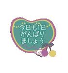 大人の優しいふんわりコトバ〜チョコくま〜(個別スタンプ:12)