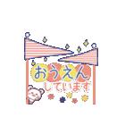 大人の優しいふんわりコトバ〜チョコくま〜(個別スタンプ:14)