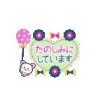 大人の優しいふんわりコトバ〜チョコくま〜(個別スタンプ:16)