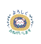 大人の優しいふんわりコトバ〜チョコくま〜(個別スタンプ:17)