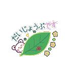 大人の優しいふんわりコトバ〜チョコくま〜(個別スタンプ:18)