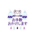 大人の優しいふんわりコトバ〜チョコくま〜(個別スタンプ:20)
