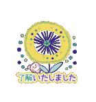 大人の優しいふんわりコトバ〜チョコくま〜(個別スタンプ:22)