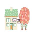 大人の優しいふんわりコトバ〜チョコくま〜(個別スタンプ:23)