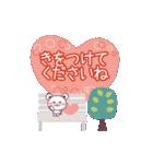 大人の優しいふんわりコトバ〜チョコくま〜(個別スタンプ:24)