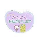 大人の優しいふんわりコトバ〜チョコくま〜(個別スタンプ:26)