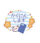 大人の優しいふんわりコトバ〜チョコくま〜(個別スタンプ:27)