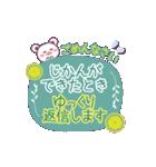大人の優しいふんわりコトバ〜チョコくま〜(個別スタンプ:28)