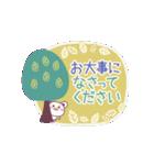 大人の優しいふんわりコトバ〜チョコくま〜(個別スタンプ:33)