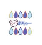 大人の優しいふんわりコトバ〜チョコくま〜(個別スタンプ:34)