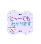 大人の優しいふんわりコトバ〜チョコくま〜(個別スタンプ:35)