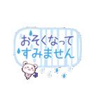 大人の優しいふんわりコトバ〜チョコくま〜(個別スタンプ:36)