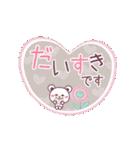 大人の優しいふんわりコトバ〜チョコくま〜(個別スタンプ:37)