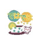 大人の優しいふんわりコトバ〜チョコくま〜(個別スタンプ:38)
