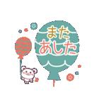 大人の優しいふんわりコトバ〜チョコくま〜(個別スタンプ:39)