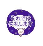 大人の優しいふんわりコトバ〜チョコくま〜(個別スタンプ:40)
